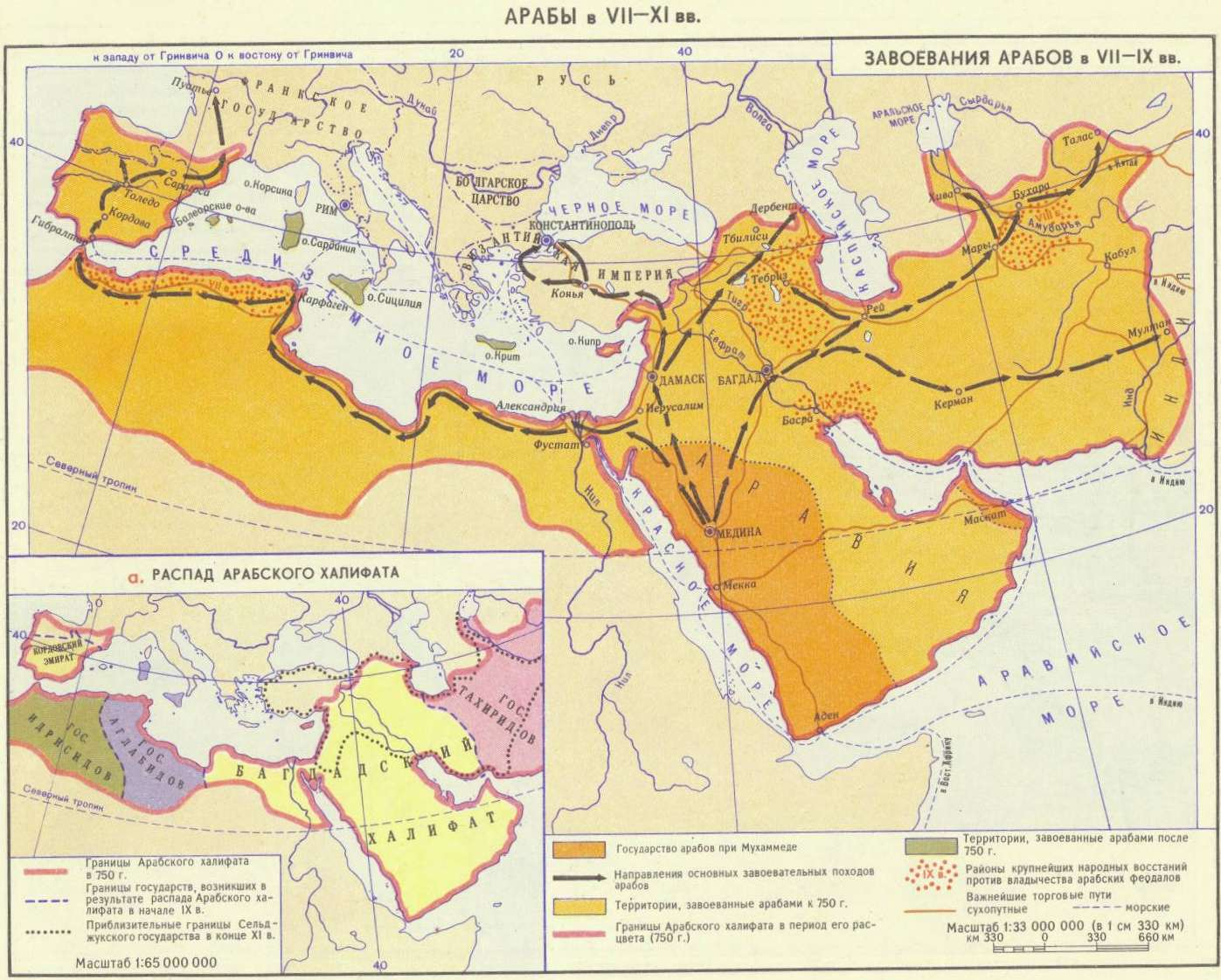 Бронзовый век — Википедия